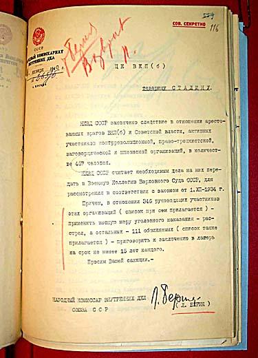 Essay: Joseph Stalin
